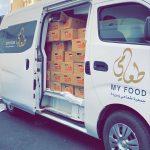 توزيع الطعام على المستفيدين